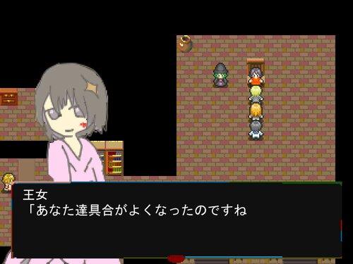 Black Link Game Screen Shot