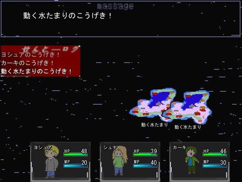 Black Link Game Screen Shot2