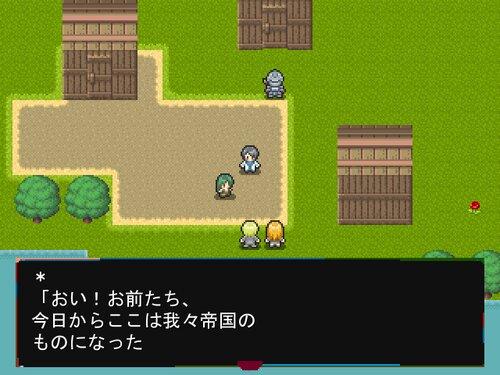 Black Link Game Screen Shot3