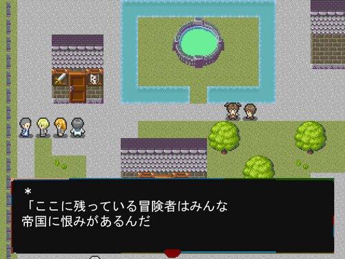 Black Link Game Screen Shot4