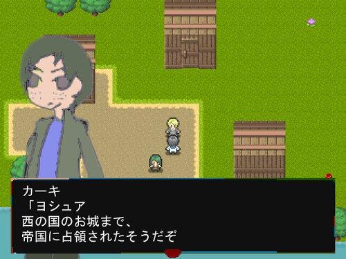 Black Link Game Screen Shot5