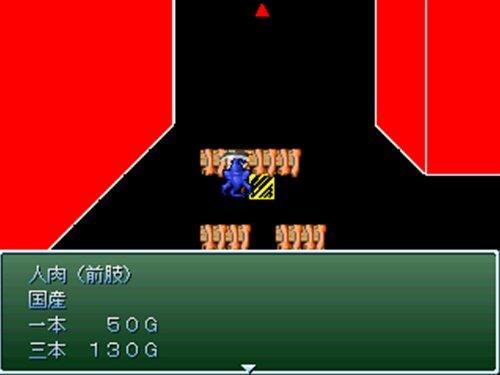怖い食品の安全・安心(表示編) Game Screen Shot1