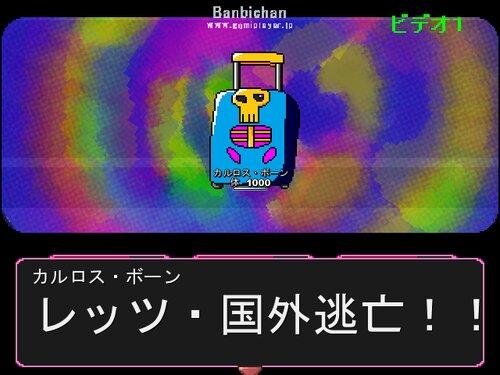 異世界超人テンセイント Game Screen Shot5