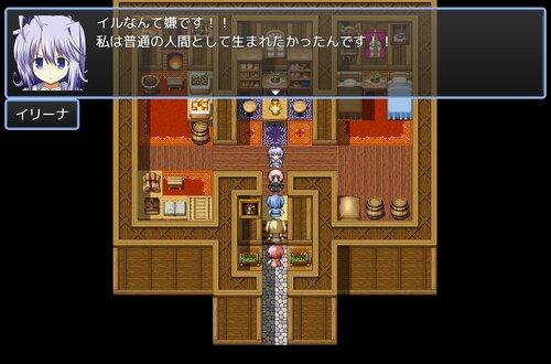 ルミナス物語 Game Screen Shot1
