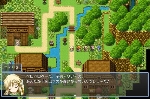 ルミナス物語 Game Screen Shot4