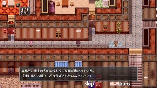 ワンフロアハイツ・プロトタイプ Game Screen Shot5