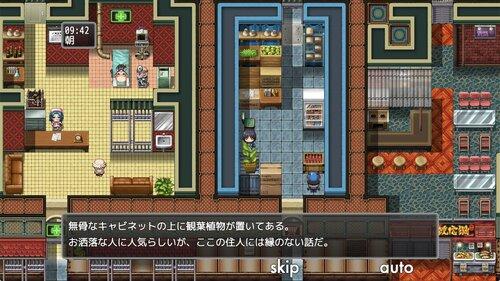 ワンフロアハイツ・プロトタイプ Game Screen Shots