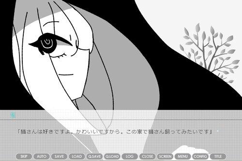 蚕の箱庭 Game Screen Shot3