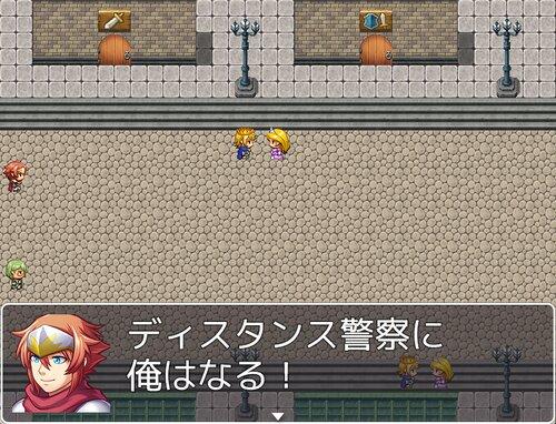 ディスタンス警察です! Game Screen Shot1