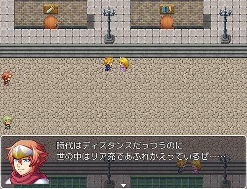 ディスタンス警察です! Game Screen Shot4