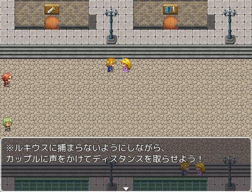 ディスタンス警察です! Game Screen Shot5