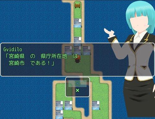 華麗に愛を叫ぶ~地球編~ Game Screen Shot3