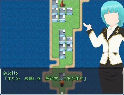 華麗に愛を叫ぶ~地球編~ Game Screen Shot4