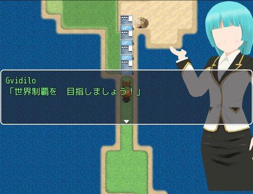 華麗に愛を叫ぶ~地球編~ Game Screen Shot5