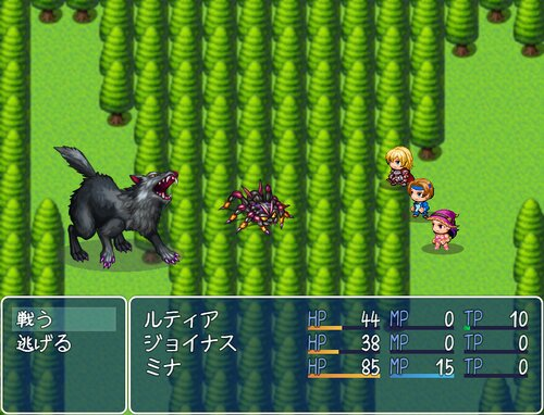 聖王の冠Light Game Screen Shots