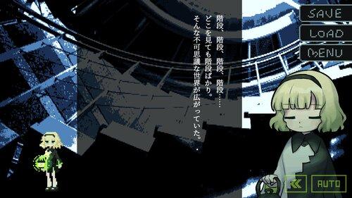 階段怪談 Game Screen Shot1