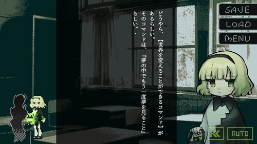 階段怪談 Game Screen Shot4