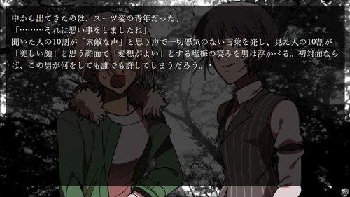 NO SALVATION Game Screen Shot1