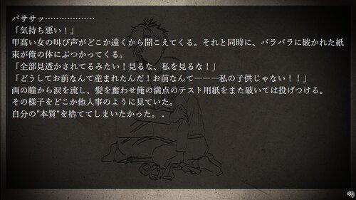 NO SALVATION Game Screen Shot2