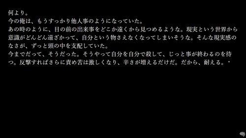NO SALVATION Game Screen Shot3