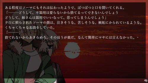 NO SALVATION Game Screen Shot5