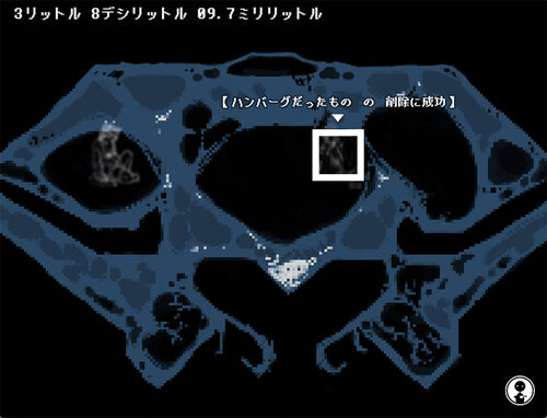 かんきん屋さん Game Screen Shot3