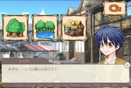 薬を作ろう! Game Screen Shot1