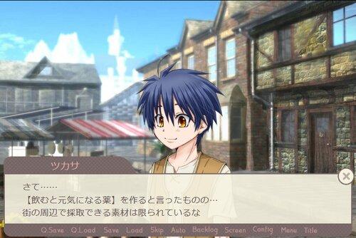 薬を作ろう! Game Screen Shot3