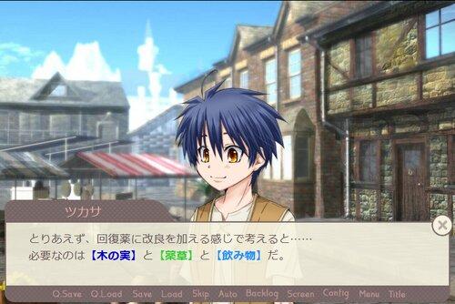 薬を作ろう! Game Screen Shot5