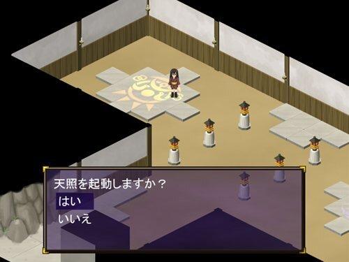 烏月と鬼丸(讃岐編ae)-首捨浦の亡霊- Game Screen Shot