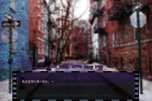 Escape from M(DL版) Game Screen Shot4
