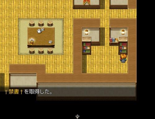 おねがい☆ロールプレイング! Game Screen Shot2