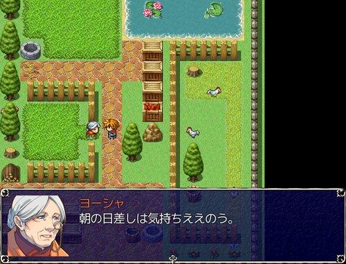 おねがい☆ロールプレイング! Game Screen Shot4
