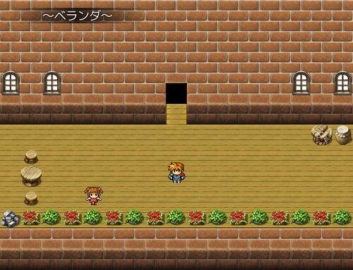 おねがい☆ロールプレイング! Game Screen Shot5