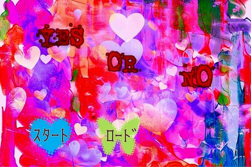 YES OR NO(DL版) Game Screen Shot2