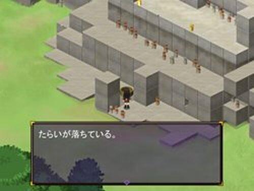 烏月と鬼丸(讃岐編ae)-首捨浦の亡霊- Game Screen Shots