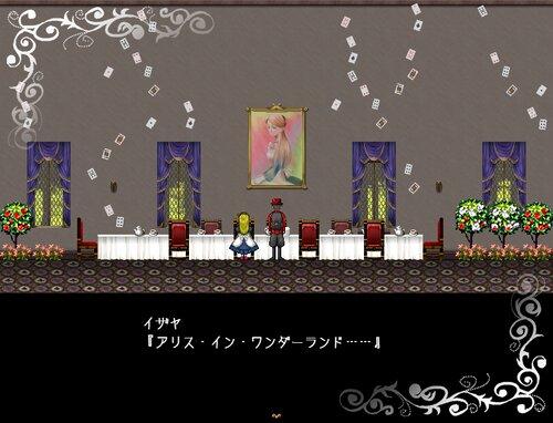 アリスの娘 Game Screen Shot