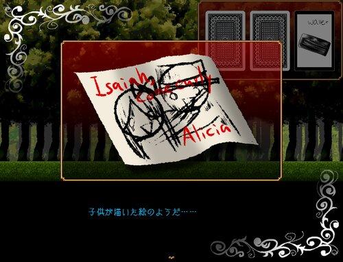 アリスの娘 Game Screen Shot2