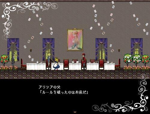 アリスの娘 Game Screen Shot5