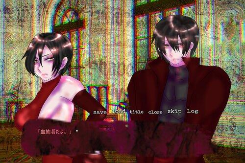 ブラッド・ルール(DL版) Game Screen Shot2