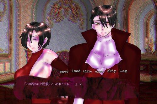 ブラッド・ルール(DL版) Game Screen Shot3
