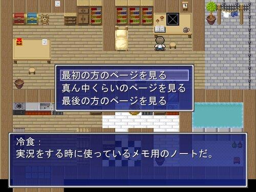 ゲーム実況者冷食クイズ Game Screen Shot2