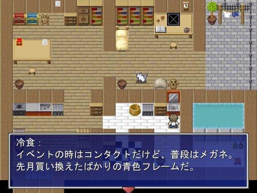 ゲーム実況者冷食クイズ Game Screen Shot3