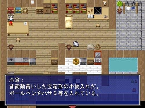 ゲーム実況者冷食クイズ Game Screen Shot4