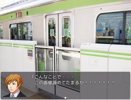 たたかえ!!集団面接 Game Screen Shot2