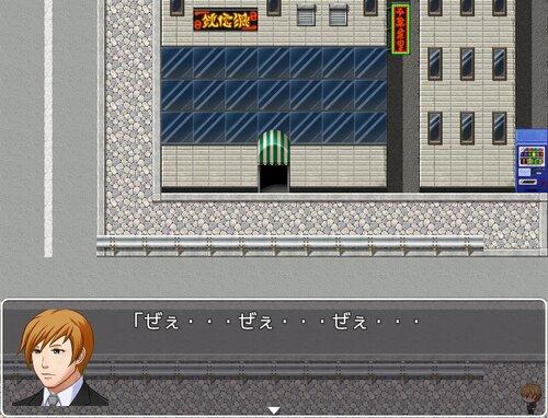 たたかえ!!集団面接 Game Screen Shot3