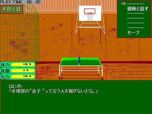 PING PONG Game Screen Shot1