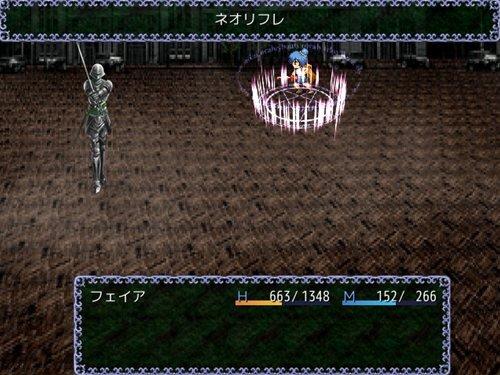 アスガルナイツ Game Screen Shot