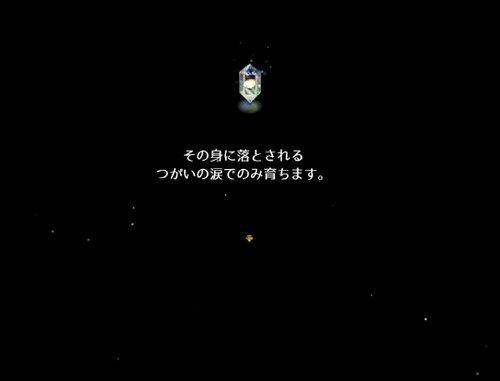泣凪兎と月ノ花 Game Screen Shot2