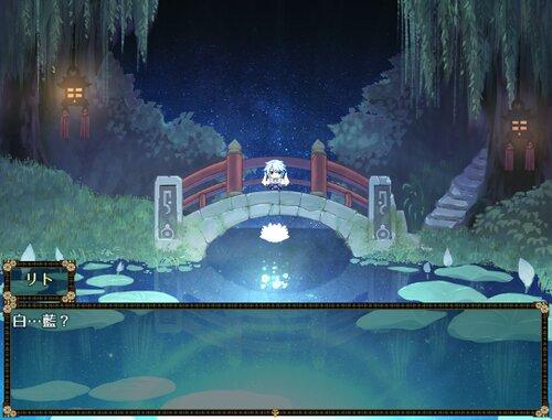 泣凪兎と月ノ花 Game Screen Shot3